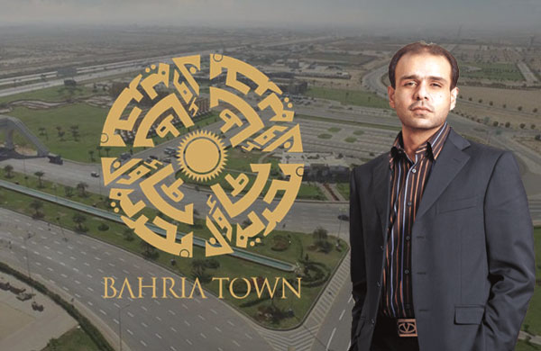 Photo of Mr Ali Riaz Malik Biography – Entrepreneurs and CEO of Bahria Town in Pakistan