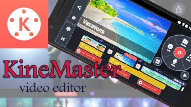 6. KineMaster