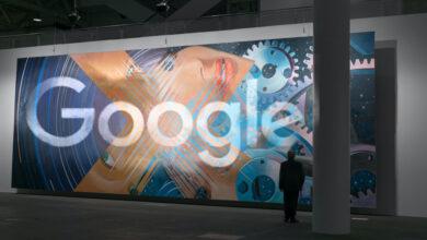 google pillar content